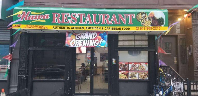 Hawa Restaurant, Harlem NYC